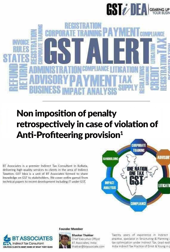 Non imposition of penalty retrospectively in case of violation of Anti-Profiteering provision
